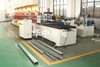 C PROFILE CEILING KEEL ROLL FORMING MACHINE